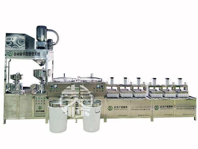 全自动豆腐生产设备