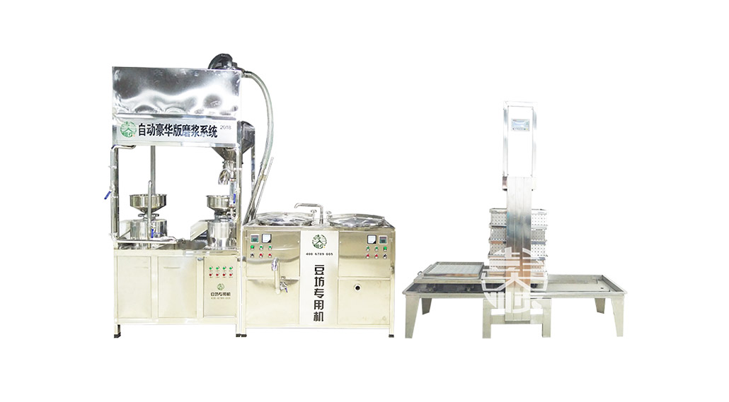 豆制品设备-豆干机