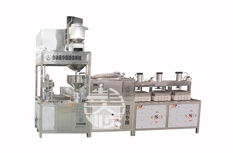 整套豆制品设备,自动化操作特别省力