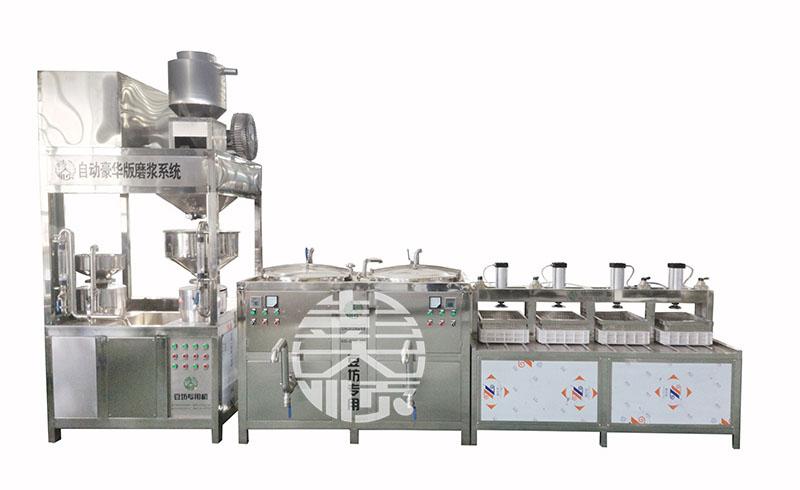 豆制品机械-自动豆腐机