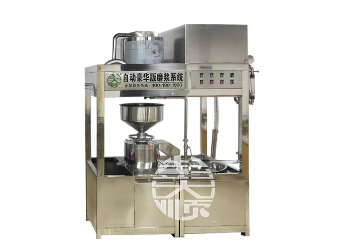 磨浆机设备