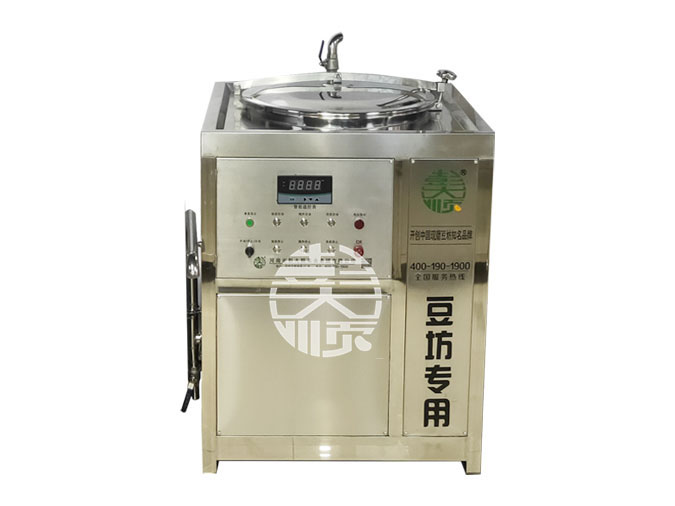 最新款煮浆机的图片展示